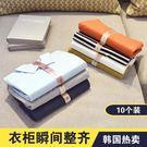 韓國懶人疊衣板衣服整理摺疊家用襯衫T恤折衣板收納神器