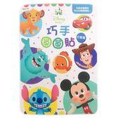 Disney baby 巧手圓圓貼 可愛篇 RCE01B /一本入(定80) 內附貼紙 迪士尼圓圓貼 米奇 玩具總動員