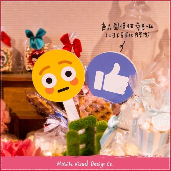 【一般款】拍照道具-ig心情手拿板(36款可選)-婚禮 派對 拍照道具 FB對話框 手拿板 打卡框