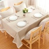 歐式田園餐桌布布藝棉麻桌布茶幾墊電視柜桌布圓桌桌布 居享優品
