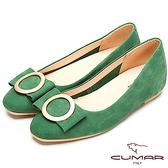 ★2018春夏新品★【CUMAR】時尚美人-搶眼裝飾隱藏增高平底鞋-綠色