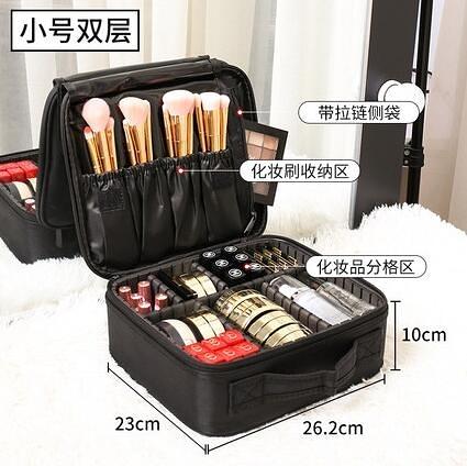 化妝包 大容量化妝包女便攜旅行化妝品收納包2021新款超火專業師手提箱盒【快速出貨八折下殺】