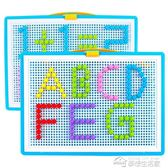 兒童釘組合拼插板拼圖寶寶益智1-2-3周歲4-5歲6男孩7女孩玩具  夢想生活家