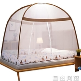LUS蒙古包蚊帳免安裝1.8m床1.5m支架家用1.2米單人紋帳新款 自由角落