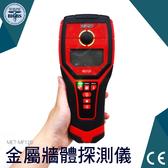 3 合1 強化金屬探測器牆體探測可測PVC 水管電線探測探測深度120mm 探測儀精準分