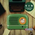 電腦音箱 經典小音箱臺式電腦筆記本手機USB有線小王子桌面低音炮音響