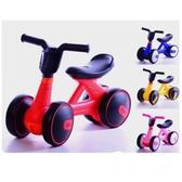 扭扭車-兒童平衡車滑行學步車1-3歲寶寶溜溜車小孩自行車嬰兒扭扭車玩具-奇幻樂園