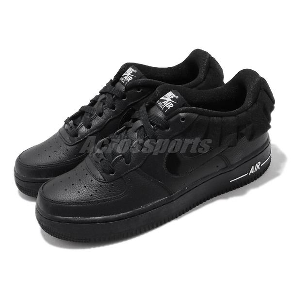 Nike 休閒鞋 Air Force 1 LV8 Ruffle 黑 全黑 女鞋 大童鞋 運動鞋 【PUMP306】 CI2302-001