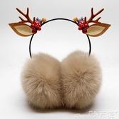 耳罩圣誕鹿角發箍頭飾冬天耳套保暖女耳套可愛冬季仿兔毛耳捂圣誕禮物聖誕節