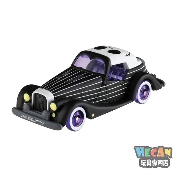 TOMICA迪士尼小汽車 2020萬聖節特別版小汽車 - 傑克斯凱林頓 16134