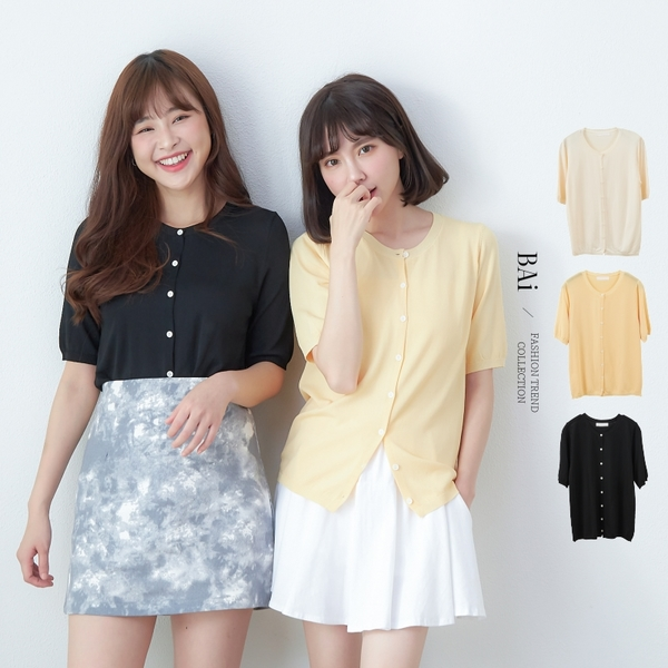 純色針織短袖上衣/罩衫-BAi白媽媽【310726】