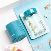 便攜式小容量玻璃水杯 女士禮物可愛韓版花茶杯子200ML mj14331『東京潮流』