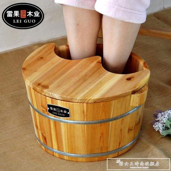 足浴桶泡腳木桶洗腳木桶足療桶洗腳盆帶按摩粒帶蓋子CY『韓女王』