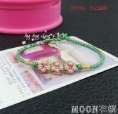 女閨蜜手繩記 手鍊腳繩結繩diy編織材料包自己編織 moon衣櫥