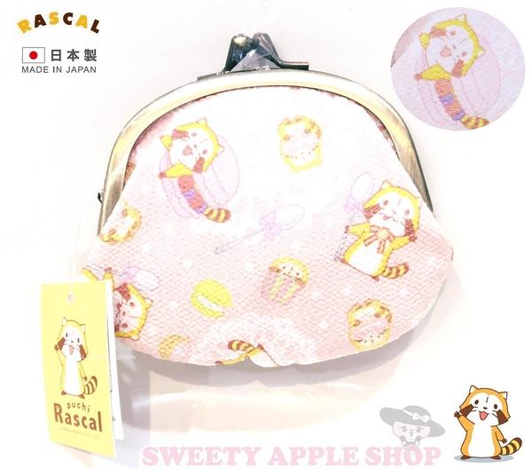日本製 日本限定  Rascal 小浣熊 甜點風 復古開夾式 零錢包 (粉色)