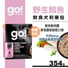 【SofyDOG】go! 鮮食利樂狗餐包...