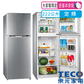 【TECO東元】經典定頻雙門冰箱(R2302N)