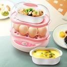 煮蛋器 多功能蒸蛋器小型家用雞蛋羹 淇朵...