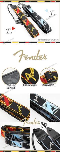 【小麥老師樂器館】正品!!現貨供應! Fender monogrammed 吉他 【T232】 電吉他 背帶 公司貨