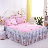 限定款床罩組正韓蕾絲公主床裙200x220公分床罩單件床蓋床套花邊防滑床包180公分床保潔墊