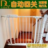 寵物圍欄 寵物門欄狗狗圍欄室內隔離欄杆安全防護欄樓梯口小型犬泰迪狗柵欄 向日葵