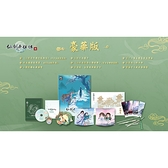 PC 版 電腦版 仙劍奇俠傳七 中文 豪華版 【預購10/22】