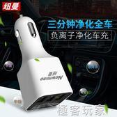 車載充電器汽車充手機快充車用一拖三多功能萬能型usb接口點煙器  極客玩家
