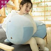 韓國角落生物抱枕公仔毛絨玩具抱著睡覺的娃娃公仔男女生日禮物【快速出貨】