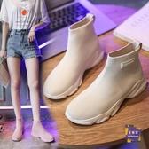 短靴 襪子鞋女2019網紅女鞋秋季新款飛織潮鞋透氣高筒彈力運動休閒短靴 3色【快速出貨】