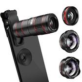 手機單眼鏡頭五合一廣角微距魚眼12X雙調節望遠鏡外置特效攝像頭