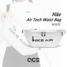 NIKE 腰包 Air Tech Waist Bag 灰 黑 男女款 斜背包 外出 隨身小包【ACS】 DC7354-025