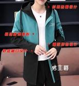 風衣外套 新款春秋季男正韓潮流帥氣學生中長版夾克青少年男裝