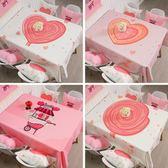 粉色桌布公主風韓式可愛軟妹少女心布藝防水防油餐桌布