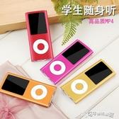 隨身聽  mp3 mp4播放器 迷你學生mp3有屏音樂隨身聽電子書 MP3錄音 Cocoa