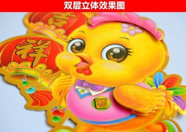 2017春聯門貼   喜童迎福雞 一對門貼   想購了超級小物