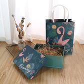 禮品盒 禮盒韓版火烈鳥精美簡約口紅禮物長方形包裝盒高檔禮品袋手提袋【美物居家館】