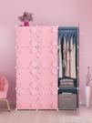 簡易衣櫃實木板式簡約現代經濟型組裝臥室省空間塑料收納櫥推拉門 YDL