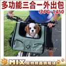 ◆MIX米克斯◆美國PET GEAR.【...