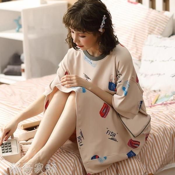 睡裙 睡裙女夏季睡衣短袖薄款加肥加大碼長款連身裙公主風純棉夏天裙子 薇薇