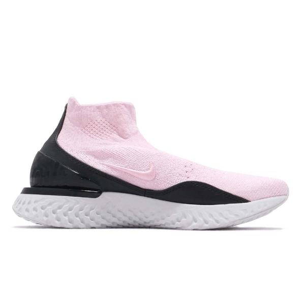 Nike 慢跑鞋 Wmns Rise React Flyknit 粉紅 黑 緩震回彈 女鞋 運動鞋【ACS】 AV5553-660
