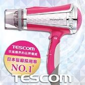 【限時促銷】TESCOM TID960 TID960TW 粉紅 負離子吹風機 雙氣流風罩 公司貨 保固12個月