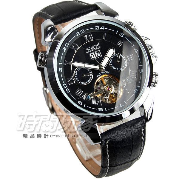JARAGAR 全自動機械錶 雙日曆腕錶 皮革錶帶 男錶 J597黑 羅馬數字時刻 真三眼 防水手錶