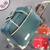 旅行包女行李包男大容量拉桿包韓版手提包休閒折疊登機箱包旅行袋 晴光小語