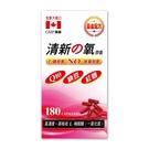 清新的氧Q10膠囊 180粒(買多優惠)【合康連鎖藥局】