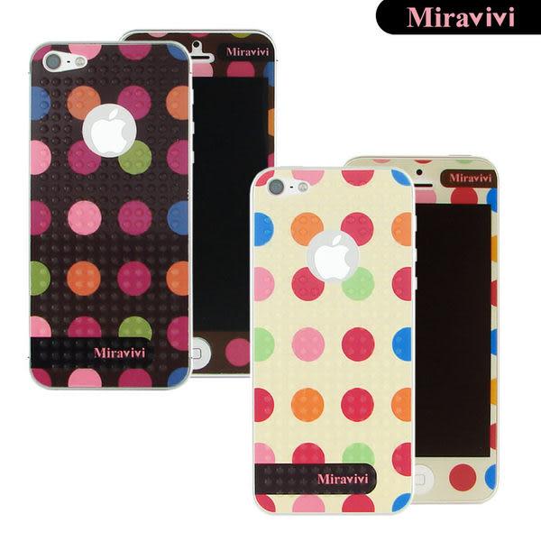 Miravivi iPhone 5 繽紛巧克力豆豆時尚雙面彩繪保護貼-降價大優惠