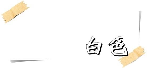 【漆寶】虹牌油性水泥漆 671亮光白色 (1公升裝)