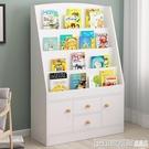 書架 書報收納架落地學生資料置物架簡約宣傳雜志報刊簡易繪本展示書架 印象家品