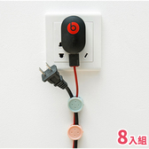 文具用品 可愛鈕扣造型電線整理器(8入) 【PMG618】收納女王