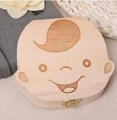乳牙盒 乳牙盒女孩紀念兒童換牙收納盒寶寶保存瓶收藏男孩裝掉牙齒的盒子【快速出貨八折下殺】