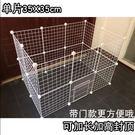 DIY魔片加粗鐵網寵物籠小寵兔子鬆鼠小型...